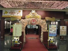 Namja Town - Amusement Centre with floors dedicated to gyoza and ice cream