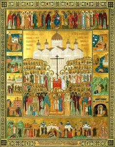 Russian Icon of Calvary -- Книга «Бутовский полигон. Русская голгофа. 1937-2007» ☩