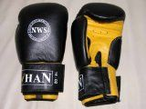 SHIHAN Boxing Gloves Leather / Black/Yellow-10oz--NEW LOW PRICE !! High Quality Leather Boxing Gloves 10oz - with velcro Fastening-Same Day Despatch of Orders !!!- (Barcode EAN = 5060158610808). http://www.comparestoreprices.co.uk/boxing-equipment/shihan-boxing-gloves-leather--black-yellow-10oz-new-low-price-!!.asp