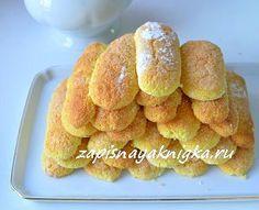 Печенье бисквитное