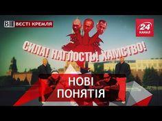 Российское оружие, которое почти работает, Вести Кре... - YouTube