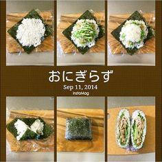 日本人のごはん/お弁当 Japanese meals/Bento おにぎらず Onigirazu