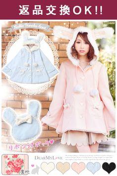 Rabbit ear & ribbon & fur cute ♪ Usamimi poncho-style coat
