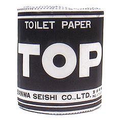 Japanese Packaging Design Scrapbook - Off the Shelf