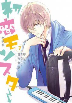 El Manga de Hatsukoi Monster tendrá adaptación a obra de teatro.