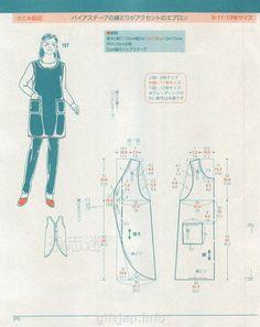giftjap.info - Интернет-магазин | Japanese book and magazine handicrafts - Lady Boutique №3 2015