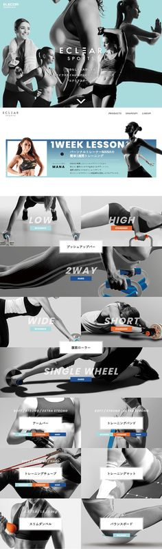 Web Design, Graphic Design, Japanese Poster, Layout, Yoga, Design Web, Page Layout, Website Designs, Visual Communication
