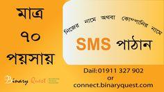 SMS Marketing-01911 327 902