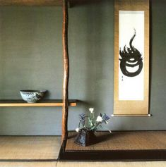 Interiors_Zen_lazarenostudio Best Picture For oriental asian interior For Your Taste You are looking for something, and it is going to tell you exactly what you are looking for, and you didn't fin Japanese Modern, Japanese Interior, Japanese House, Japanese Design, Japanese Style, Wabi Sabi, Ikebana, Minimalist Living, Minimalist Decor