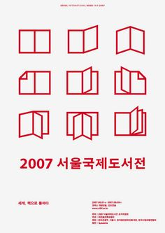 Graphic identity and exhibition design for Seoul's international book fair for 2007.