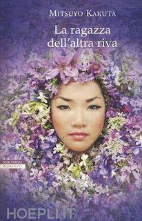 Vivo perché leggo: La ragazza dell'altra riva a cura di Maristella Co...
