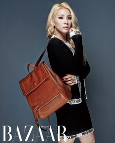 [Photos] Stunning CL on Harper's Bazaar Magazine Official Photos (October 2014) (September 25, 2014) | CLtheBaddestFemale.com