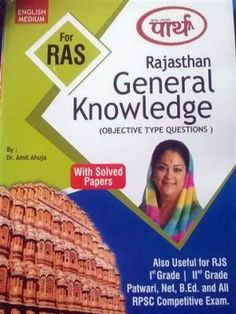 Product details Book for RAS Pre/Mains 2016 Rajasthan GK (With Solved Papers) by Parth Publishers Author: Dr. Amit Ahuja Publisher: Parth Publishers Language:English ISBN-13: ISBN-10: Binding: Paperback Classification:Objective Type Product Dimensions: