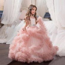 Blush Pink 2017 First Communion Dresses For Girls Ball Gown Cloud Beaded Luxury Kids Pageant Dress Prom Dress Vestido De Daminha(China (Mainland))