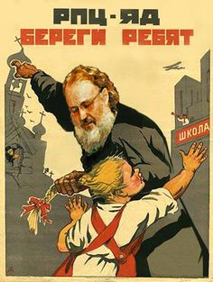 Russian Orthodox Church Is Poison Save Kids from It