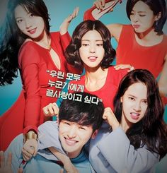 Have more than one girlfriend? The this brand new #kdrama starring #SOngJiHyo is perfect for you! #ExGirlfriendsClub https://www.dramafever.com/news/watch-online-ex-girlfriend-club-starring-song-ji-hyo-and-byun-yo-han-/?utm_campaign=coschedule&utm_source=pinterest&utm_medium=DramaFever