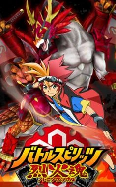 Anime Season: Spring 2015