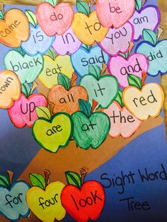 Sight Word Apple Tree for the fall