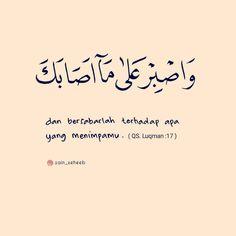 Beautiful Quran Quotes, Quran Quotes Love, Quran Quotes Inspirational, Allah Quotes, Islamic Love Quotes, Muslim Quotes, Bio Quotes, Words Quotes, Sabar Quotes