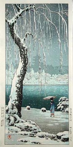 Tsuchiya Koitsu: Sarusawa Pond in Nara (1934)