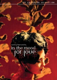 """In The Mood For Love (2000), Wong Kar-Wai. Hong Kong, 1962: Chow Mo-wan (Tony Leung Chiu-wai) and Su Li-zhen (Maggie Cheung Man-yuk) move into neighboring apartments on the same day. Their encounters are formal and polite—until a discovery about their spouses creates an intimate bond. At once delicately mannered and visually extravagant, [it] is a masterful evocation of romantic longing and fleeting moments. An aching musical soundtrack and exquisitely abstract cinematography."""""""