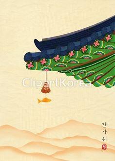 Book Design Layout, Book Cover Design, Korean Colors, Korean Crafts, Diy Embroidery Patterns, Ceiling Murals, Korean Art, Korean Traditional, Retro