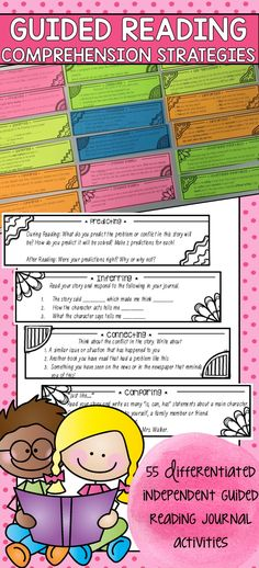 Guided reading comprehension reading strategy activities