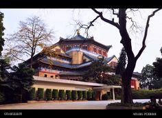 GuangZhou Palace