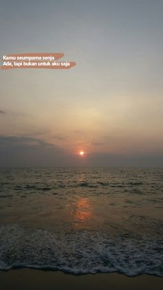 Celestial, Sunset, Quotes, Outdoor, Quotations, Outdoors, Sunsets, Outdoor Games, Outdoor Living