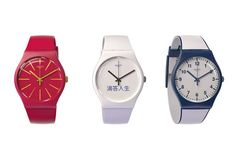 Swatch partners with Visa to bring NFC payments to its analog smartwatch Swatch has announced that it'sbringing contactless payments to its forthcoming Bellamy smartwatch in the US next year. The Swiss company which is the largest watchmaker in the world by revenue originallyunveiled the analog Bellamy in China this October. The watch doesn't connect to the internet but uses a near-field communication chip (NFC) to make payments at contactless terminals. Swatch has already signed an…