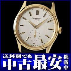 パテックフィリップ『カラトラバ』5023J メンズ YG/革 手巻き '96年製 6ヶ月保証【高画質】【中古】b06w/06s/h17 A【楽天市場】