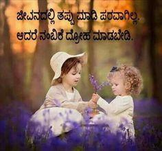 13 Best Friendship Images Friendship Attendance Awareness Ribbons