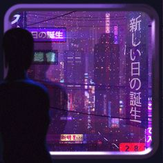 vaporwave Cyberpunk Rainy Window t 3 3 t Cyberpunk City, Ville Cyberpunk, Cyberpunk Aesthetic, 80s Aesthetic, Purple Aesthetic, Aesthetic Japan, Aesthetic Backgrounds, Aesthetic Wallpapers, Music Backgrounds