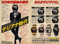 シチズン CITIZEN デジアナ 1979 Lcd, Watch Ad, Citizen Watch, Smartwatch, Digital Watch, Vintage Watches, Vintage Japanese, Gadgets, Advertising