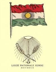 The flag used by the Xoybûn rebels during the Ararat rebellion (1927-1930) against Turkey is the father of the modern-day Kurdistan flag. Led by Îhsan Nûrî Paşa, the Xoybûn and their Republic of Ararat were eventually defeated by the superior numbers of the Turkish military. Turkish Military, Rebel, Persian, Flag, Kurdistan, Numbers, Father, Turkey, Colors