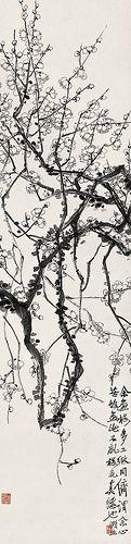 Plums  - by  Qi Baish (1864 - 1957), China