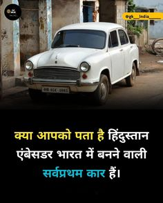 General Knowledge Book, Gernal Knowledge, Knowledge Quotes, Morals Quotes, Truth Quotes, Unbelievable Facts, Amazing Facts, Be Bold Quotes, Gk In Hindi