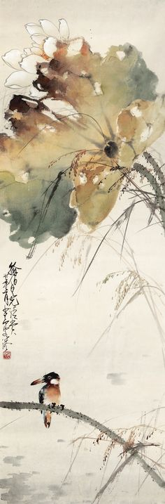 Zhao Shao'ang (1905-1998) KINGFISHER ON LOTUS signed SHAO'ANG, dated the thirtieth year of the Republic of China,1941, with a dedication, and one seal of the artist ink and colour on paper, hanging scroll 121 BY 39.5 CM. 47 1/2 BY 15 1/2 IN.  趙少昂 (1905-1998) 綠波翠羽 設色紙本 立軸 一九四一年作 款識: 翰伯吾兄清賞。卅年六月少昂客港。  鈐印:「少昂」。
