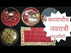 सोने पे सुहागा Karwa Chauth & Navratri Punctuality Game with Twist&Tongue Twister|Prachi Kitty Party - YouTube Ladies Kitty Party Games, Kitty Games, Fun Games, Games To Play, Diwali Games, Indoor Party Games, Tongue Twisters, Cat Party, More Fun