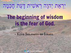 Wisdom/ fear of God