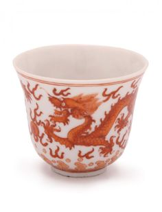 A Rare Chinese Porcelain Wine Cup Decorated with iron red Imperial dragons. Guangxu (1875 to 1908) mark & period