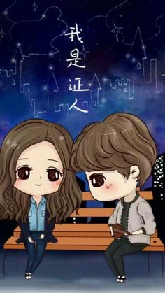So jao 👻😚 Love Cartoon Couple, Chibi Couple, Cute Love Cartoons, Cute Love Couple, Kawaii Chibi, Cute Chibi, Kawaii Cute, Anime Chibi, Kawaii Anime