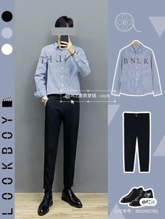 Korean Casual Outfits, Stylish Mens Outfits, Urban Outfits, Korean Fashion Men, Ulzzang Fashion, Fashion Wear, Fashion Outfits, How To Wear Shirt, Clothes