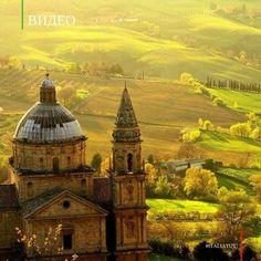 [ #italiatut_видео ]  ❗Десять поводов влюбиться в Италию. Интересные факты об Италии  https://www.youtube.com/watch?v=_RoS3qldiQE➡️