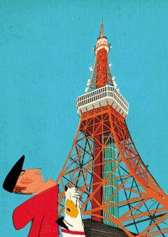 Atsushi Hara - La Tour