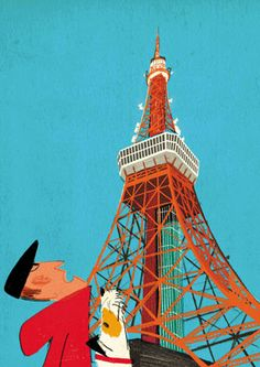 Atsushi Hara (Tokyo tower)