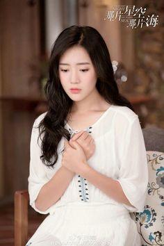 110 Wang Ziwei Ideas A Love So Beautiful Chinese Actress Beautiful