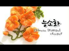 앙금플라워 능소화 꽃짜기 Chinese trumpet creeper ♡white kidney bean paste flower - YouTube