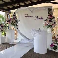 ideas for beach wedding decorations backdrop Wedding Arch Rustic, Diy Wedding Reception, Wedding Wall, Beach Wedding Decorations, Backdrop Decorations, Decoration Table, Ceremony Decorations, Flower Decorations, Backdrops