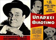 ΕΥπάρχει και Φιλότιμο (1965) Vintage Books, Vintage Posters, Cinema Posters, Movie Posters, Old Greek, Commercial Ads, Old Ads, Old Movies, Classic Movies